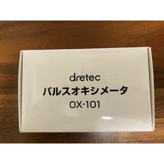 ドリテック パルス オキシメーター OX-101BLDI