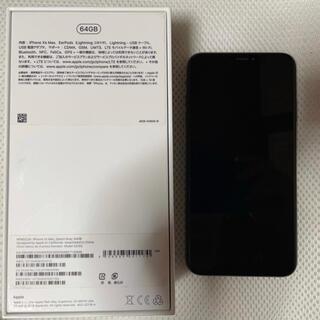 iPhone - iPhone Xs max  64GB  SIMフリー   液晶漏れ