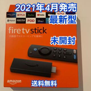 Amazon Fire TV Stick 最新型 アマゾン ファイアースティック