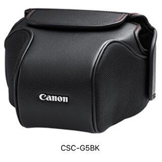 キヤノン(Canon)のCanon ソフトケース CSC-G5BK PSG3X専用 (ケース/バッグ)