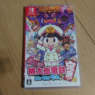 Nintendo Switch - 桃太郎電鉄 ~昭和 平成 令和も定番!~ Switch