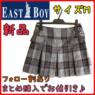 EASTBOY - 新品 イーストボーイ レディース スカート 総柄 チェック 制服 灰色 M