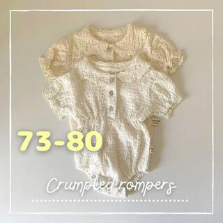 Crumpled rompers
