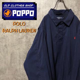 POLO RALPH LAUREN - ポロラルフローレン☆ワンポイント刺繍スナップボタンポリエステルプルオーバー
