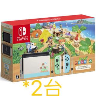 ニンテンドースイッチ(Nintendo Switch)のNintendo switch あつまれどうぶつの森本体セット(家庭用ゲーム機本体)