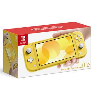 Nintendo Switch - 【新品】Nintendo Switch Lite イエロー 本体 おまけ付き