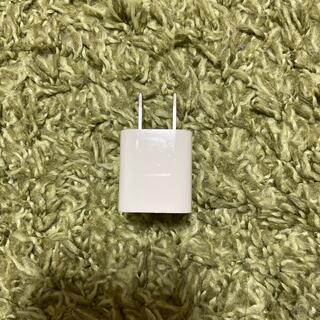iPhone - 【純正品】 iPhone 電源 プラグ