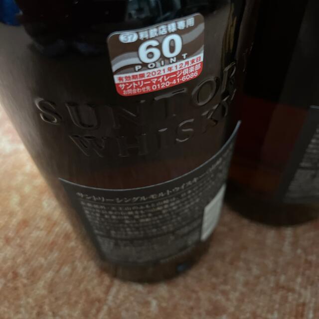 サントリー(サントリー)の山崎18年 ウイスキー  2本セット 食品/飲料/酒の酒(ウイスキー)の商品写真