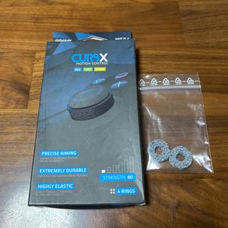 プレイステーション4(PlayStation4)のエイムリング GAIMX CURBX 2個        硬さ80(その他)