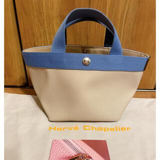 Herve Chapelier - 【美品】エルベシャプリエ701gp  マスティック/ミョゾティス