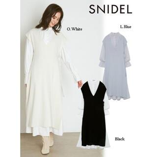snidel - 【新品.未使用】スナイデル ベストレイヤードシャツワンピ