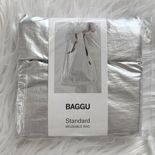 新品 BAGGU バグー スタンダード メタリックシルバー