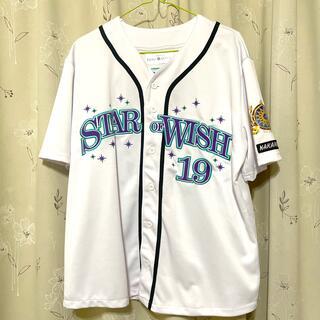 エグザイル(EXILE)の EXILE AKIRA produce ベースボールシャツ(ミュージシャン)