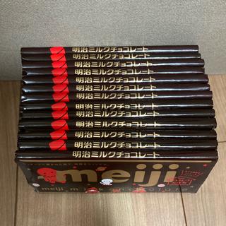 【常温配送】明治 板チョコ セット(菓子/デザート)