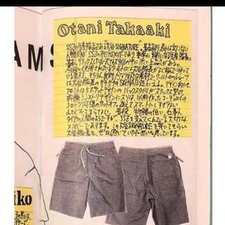 ビームス(BEAMS)のBEAMS  SSZ T.O SLACKS SHORTS(ショートパンツ)