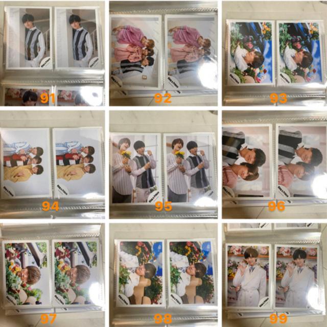 Johnny's(ジャニーズ)の永瀬廉 公式写真 エンタメ/ホビーのタレントグッズ(アイドルグッズ)の商品写真