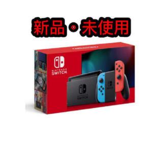 Nintendo Switch - 新品・未使用・未開封 ニンテンドースイッチ switch本体 2台