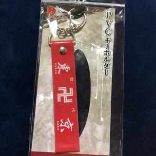 講談社 - PVCキーホルダー 東京リベンジャーズ 東京卍會 東卍 キーホルダー ストラップ