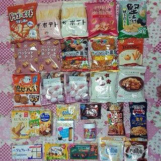 【約32%OFF】お菓子29点詰め合わせ 5001円相当 1594円引き 126(菓子/デザート)