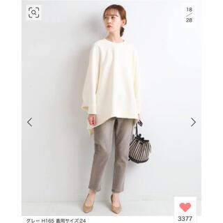 IENA - IENA別注 upper hights アッパーハイツ THE LADY 23