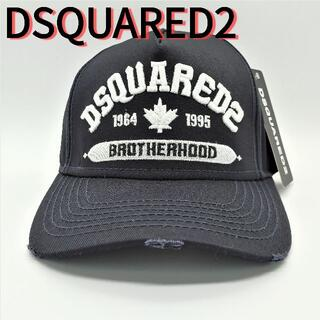 DSQUARED2 - DSQUARED2 ディースクエアード ロゴ 刺繍 キャップ 帽子 ブラック
