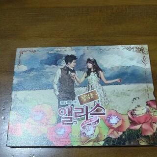 清潭洞アリスの韓国盤CD ost part-2(テレビドラマサントラ)