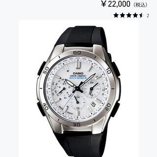 カシオ(CASIO)の【新品未使用】CASIO  電波時計 WVQ-M410-7AJF(腕時計(アナログ))