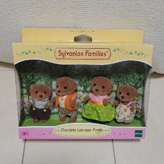 エポック(EPOCH)のシルバニア チョコレートラブラドールファミリー(ぬいぐるみ/人形)