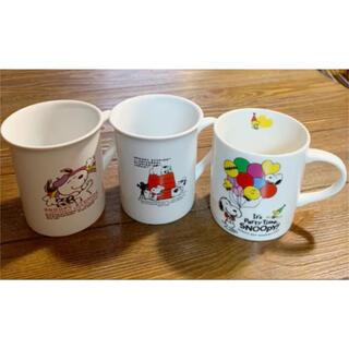 スヌーピー(SNOOPY)のSNOOPY スヌーピー マグカップ コップ NISSAY 2個+1個セット(グラス/カップ)