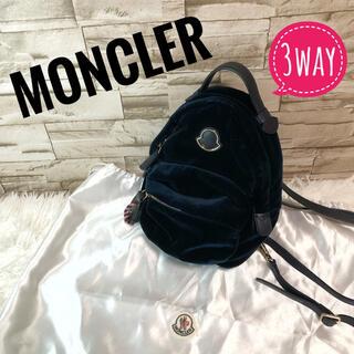 モンクレール(MONCLER)の極美品 モンクレール 3way ベルベット ミニリュック ショルダーバッグ ロゴ(リュック/バックパック)