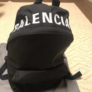 バレンシアガ(Balenciaga)のバレンシアガ バックパック S(リュック/バックパック)