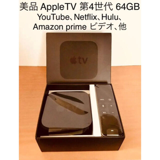 Apple - ★美品 Apple TV HD 第4世代 64GB★ A1625 動画鑑賞に!