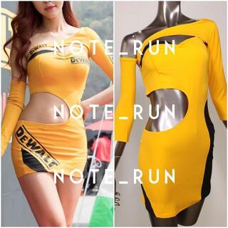 【rmdw】無地・ロゴなし コスチューム RQ レースクイーン 衣装 黄(衣装一式)