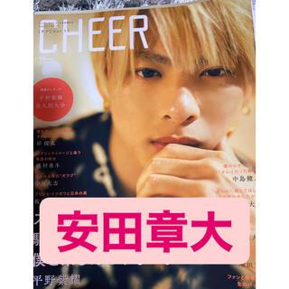 関ジャニ∞ - CHEER チア vol.11 安田章大 切り抜き
