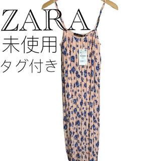 ZARA - ZARA ザラ プリーツワンピース ロングワンピース 花柄 未使用