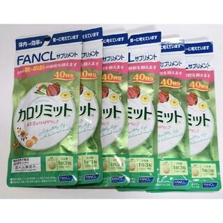 FANCL - ファンケル カロリミット 40回分 6袋