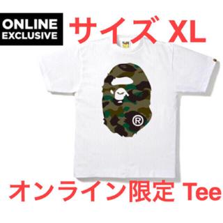 A BATHING APE - 【オンライン限定】A BATHING APE:ビッグヘッド Camo Tシャツ