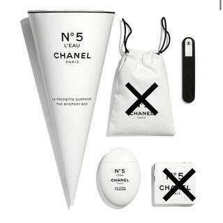 CHANEL - CHANEL♡ファクトリー5ザ ミステリー ボックス 新品3点セット