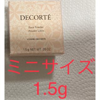COSME DECORTE - 【非売品・ミニサイズ・1.5g】 コスメデコルテ フェイスパウダー 80