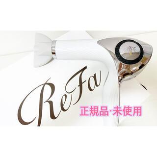 ReFa - 【新品・未使用】 MTG ReFa ビューテック ドライヤー リファドライヤー