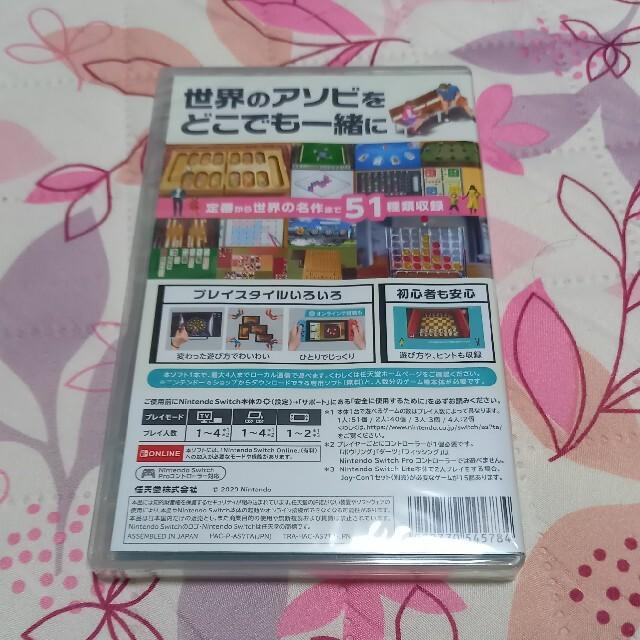 Nintendo Switch(ニンテンドースイッチ)の世界のアソビ大全51 Switch 新品・未開封 エンタメ/ホビーのゲームソフト/ゲーム機本体(家庭用ゲームソフト)の商品写真