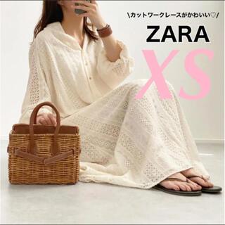 ZARA - 新品 Zara カットワーク エンブロイダリー ミディワンピース