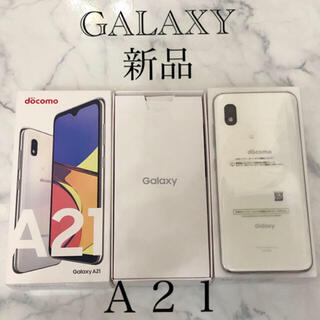 Galaxy - GALAXY A21スマホ 新品 ホワイト