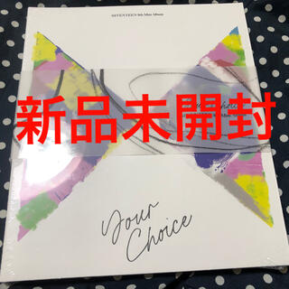 SEVENTEEN - SEVENTEEN Your choice 未開封 ONE  SIDE ver