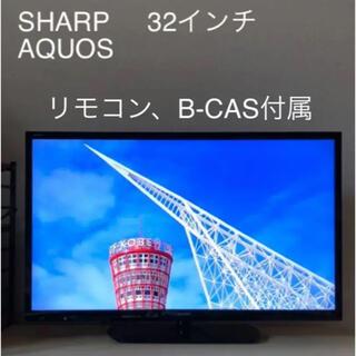 アクオス(AQUOS)の【32V型】SHARP AQUOS S S5 LC-32S5 液晶テレビ(テレビ)