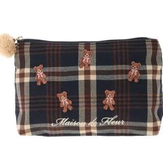 Maison de FLEUR - メゾンドフルール限定ベアチェック ベア刺繍ポーチ
