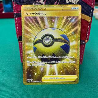 ポケモン(ポケモン)のクイックボール UR(シングルカード)