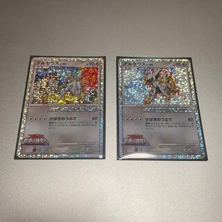 ポケモン(ポケモン)のアルセウス アルセウス超克の時空へ プロモカード(シングルカード)
