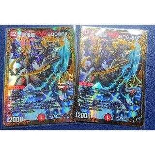 デュエルマスターズ(デュエルマスターズ)の暴走龍 5000GT (ライオット5000GT)UGC(シングルカード)