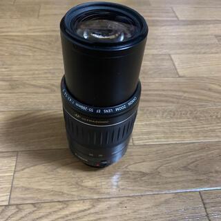 Canon - Canon EF55-200F4.5-5.6USM Ⅱ